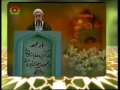 Friday Sermon - Ayatollah Jannati - 7th November 2008 - Urdu