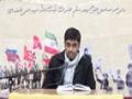 [36th Anniversary of the Islamic Revolution] Tilawat : Br. Jawad - 10 Feb 2015 - Arabic
