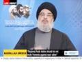 [05/05] [16 Feb 2015] Sayed Nasrallah on Resistance Martyr Leaders Anniversary - English