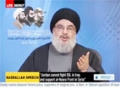 [04/05] [16 Feb 2015] Sayed Nasrallah on Resistance Martyr Leaders Anniversary - English