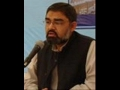 Seminar on Near Future-Agha Ali Murtaza Zaidi 2007 urdu