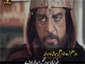 [ری کے گندم] Maqam e Ibrat - مقامِ عبرت - Urdu