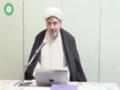 [02] Lecture Tafsir AL-Quran - Surah AL-Mulk - Sheikh Bahmanpour - English