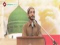 [Seminar : Yume Mustafa (S.A.W)] Naat : Br. Siraaj - Karachi University - English