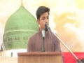[Seminar : Yume Mustafa (S.A.W)] Naat : Br. Rameez - Karachi University - English