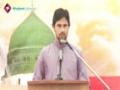 [Seminar : Yume Mustafa (S.A.W)] Naat : Br. Zakawat - Karachi University - English