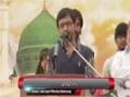 [Seminar : Yume Mustafa (S.A.W)] Naat : Br. Ahsan - Karachi University - English