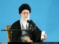 روز 29 بهمن تا امروز زنده است - Farsi