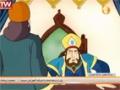 [12] بوستان سعدی - حاتم طایی و حاکم یمنی Bustane Saadi - Farsi
