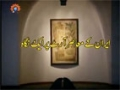 [23 February 2015] Sahar Report | سحر رپورٹ | Iranian Contemporary Art - Urdu