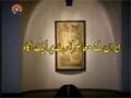 [23 February 2015] Sahar Report | سحر رپورٹ | Iranian Contemporary Art - Urdu