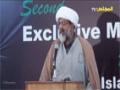 [دوسری مرکزی میڈیا ورکشاپ] Speech : H.I Raja Nasir Abbas - P.2 - Urdu