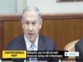 [25 Feb 2015] Netanyahu rejected meeting with US Senate Democrats during his upcoming visit to Washington - English