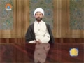 [Tafseer e Quran] Tafseer of Surah Al-e-Imaran | تفسیر سوره آل عمران - Feb, 25 2014 - Urdu