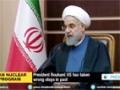[26 Feb 2015] President Rouhani: US has taken wrong steps in past - English