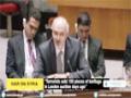 [26 Feb 2015] Syria\'s UN envoy: Civilians main target of US-led coalition strikes - English