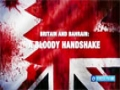 [26 Feb 2015] Britain and Bahrain: A Bloody Handshake - English