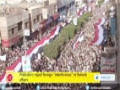 [27 Feb 2015] Huge number of Yemeni people show up in streets to support Ansarullah - English