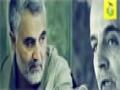 اخو سلیمانی [برادر سلیمانی] | آهنگ حزب الله عراق - Arabic sub Farsi