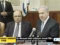 [28 Feb 2015] Ex-Mossad chief criticizes Israeli PM\'s planned speech at US congress - English