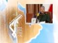 مستند - سپاه پاسداران انقلاب اسلامی sepahe pasdarane enghelabe eslami - Farsi