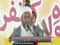 [Shuhada-e-wilayat Conference] Speech : Maulana Mukhtar Imami - 18 October 2014 - Urdu
