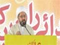 [Shuhada-e-wilayat Conference] Speech : H.I Amin Shaheedi (MWM PAK) - 18 October 2014 - Urdu