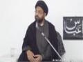 [Majlis 5] Philosophy of Battle of Karbala - 28th October 2014 - Moulana Syed Taqi Raza Abedi - Urdu