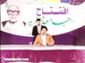 Iftatah Jamia Jafria Gujranwala - Ustad Syed Jawad Naqvi - 01 March, 2015 - Urdu