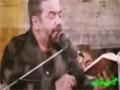 نوحه به مناسبت ایام فاطمیه با صدای حاج محمود کریمی - Farsi