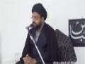 [Majlis 7] Philosophy of Battle of Karbala - 30th October 2014 - Moulana Syed Taqi Raza Abedi - Urdu