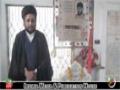 شہید ڈاکٹر حقیقی بندہِ خدا تھے۔ آغا اسد نقوی - Urdu