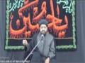 [Majlis 2] Karbala Istemraar-e-Harkat-e-Anbiya (a) - Moulana Syed Taqi Raza Abedi - Urdu