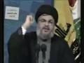 Sayyed Hasan Nasrallah on the anniversary of the martyr 11Nov08 - Arabic