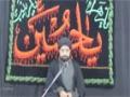 [Majlis 3] Karbala Istemraar-e-Harkat-e-Anbiya (a) - Moulana Syed Taqi Raza Abedi - Urdu