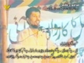 [Speech] علم اور تعلیم | شہید ڈاکٹر محمد علی نقوی - Urdu