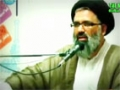 The Responsibilities of the Shia | Sayyid Jawad Naqvi - Urdu Sub English