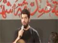 [02] Ayyame Fatemiyeh 1436 - Haj Ruholla Bahmani - روز دوم ایام فاطمـیه - Farsi