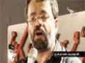 [03] Ayyame Fatemiyeh 1436 - Haj Mahmoud Karimi - روز دوم ایام فاطمـیه - Farsi