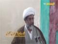 اللہ کے ولی کون۔۔۔؟ - Part 02 - Urdu