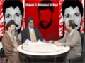 [Tribute to Shaheed] Discussion About Dr Mohammed Ali Naqvi - Urdu