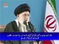 [Sahifa e Noor] Inqilab-e-Islami Ki Ahmiyat | Supreme Leader Khamenei - Urdu