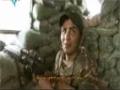 [Documentary] جرف الصخر - Farsi