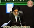 Ayatullah Syed Ali Melani - Lecture 3 (Part 2 of 2) - Arabic