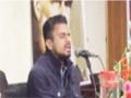 [مرکزی اجلاس سابقین] Trana : Br. Ali Rizwan (Tribute to Dr Shaheed) - Urdu