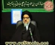 Ayatullah Syed Ali Melani - Lecture 3 (Part 1 of 2) - Arabic