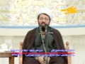 حضرت فاطمه زهرا سلام الله علیها| بی نهایت های الهی - Farsi