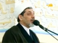 حضرت فاطمه زهرا سلام الله علیها| زنان بهشتی - Farsi