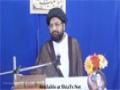 [15] Quran - Kitab-e-Iqtesaad - 16 Ramadhan 1435 - Moulana Taqi Agha - Urdu