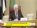 [10 March 2015] Arab League to propose a resolution to put an end to Israel's occupation of Palestine - English